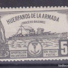 Sellos: VV10- PARAFISCALES HUÉRFANOS DE LA ARMADA 5 PTAS ** SIN FIJASELLOS. CRUCERO BALEARES. Lote 130542462