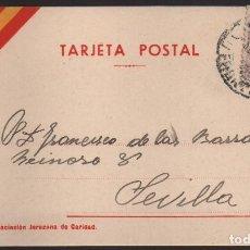 Sellos: POSTAL, CIRCULADA, ASICIACION JEREZANA DE CARIDAD, VER FOTOS. Lote 130570366