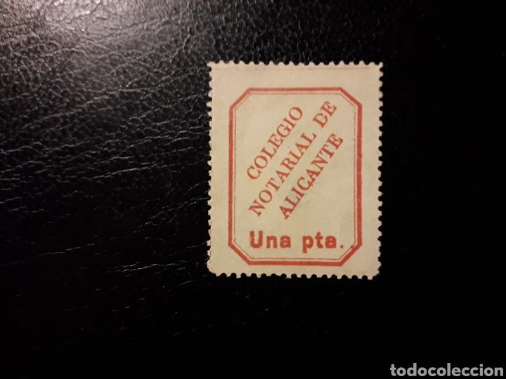 ESPAÑA. COLEGIO NOTARIAL DE ALICANTE 1 PESETA. SIN GOMA. DESCARNADO. (Sellos - España - Guerra Civil - Viñetas - Usados)