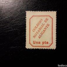 Sellos: ESPAÑA. COLEGIO NOTARIAL DE ALICANTE 1 PESETA. SIN GOMA. DESCARNADO.. Lote 130586664