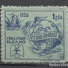 Sellos: 3251-SELLOS VIETAS ESPAÑA GUERRA CIVIL FALANGE ESPAÑOLA Y DE LAS JONS 1939 ,JUNTA OFENSIVA NACIONA. Lote 46450888