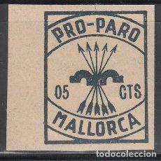 Sellos: MALLORCA. 5 CTS, SIN DENTAR Y SIN LETRA O NÚMERO AL DORSO. MUY RARA, NO CATALOGADA, . Lote 130856848
