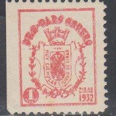Sellos: PRO PARO OBRERO, 1 PTS. Lote 130857028