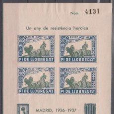 Sellos: GUERRA CIVIL, HOJA BLOQUE, PI DE LLOBREGAT, . Lote 130859928