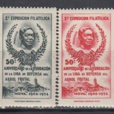 Sellos: VIÑETAS, 2º EXOSICIÓN FILATELICA, ANIVERSARIO DE LA DEFENSA DEL ÁRBOL FRUTAL, 1904-1954 . Lote 130862284