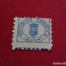Sellos: REPUBLICA ESPAÑOLA. VIÑETA SIN VALOR FACIAL.. Lote 130869828