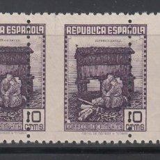 Sellos: ESPAÑA, 1939 EDIFIL Nº NE 54SH /**/ , DENTADO VERTICAL MUY DESPLAZADO . Lote 130877056