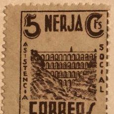 Sellos: SELLO LOCAL GUERRA CIVIL NERJA ASISTENCIA SOCIAL 5 CTS. Lote 130879717