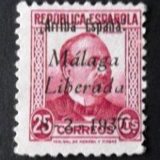 Sellos: LOCAL PATRIÓTICA: MÁLAGA, EDIFIL 17, SIN MATASELLAR.. Lote 130901896