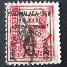 Sellos: LOCAL PATRIÓTICA: MÁLAGA, EDIFIL 44, USADO.. Lote 130901968