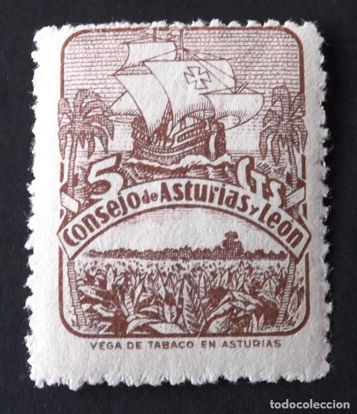 ASTURIAS Y LEÓN, EDIFIL 6, NUEVO Y SIN CHARNELA. (Sellos - España - Guerra Civil - Locales - Nuevos)