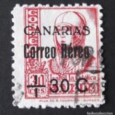 Sellos: CANARIAS, EDIFIL 40, USADO.. Lote 130902348