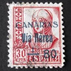 Sellos: CANARIAS, EDIFIL 50, USADO.. Lote 130902484