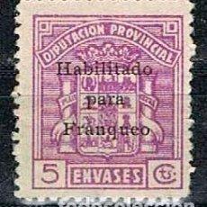 Sellos: FRANQUISTA, DIPUTACIÓN DE CÁDIZ, HABILITADO PARA CORREOS, NUEVO SIN GOMA. Lote 130985832