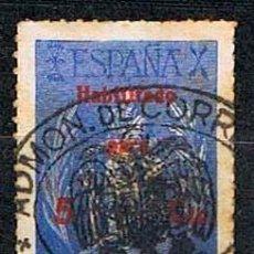 Sellos: ESPAÑA.COLEGIO HUERFANOS DE CORREOS .HABILITADO PARA 5 CTS. USADO MATASELLO DE CORELLA (NAVARRA). Lote 130986128