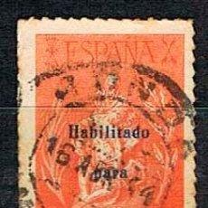 Sellos: COLEGIO HUERFANOS DE CORREOS .HABILITADO PARA 5 CTS. USADO MATASELLO DE RONDA (MALAGA). Lote 130986348