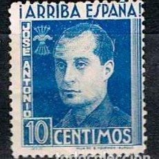 Sellos: FALANGE, JOSÉ ANTONIO PRIMO DE RIVERA, AÑO 1938, SIN NUMERACION AL DORSO, NUEVO ***, MUY RARO. Lote 130987316