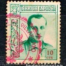 Sellos: FALANGE, JOSÉ ANTONIO PRIMO DE RIVERA, AÑO 1938, USADO. Lote 130987504