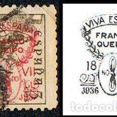 Sellos: SEVILLA EDIFIL Nº 59, QUEIPO / FRANCO / 18 VII / 1936 1937. USADO, JUNTO AL SELLO LA SOBRECARGA. Lote 130989492