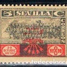 Sellos: SEVILLA, FALANGE ESPAÑOLA, CREEMOS EN LA SUPREMA REALIDAD DE ESPAÑA, NUEVO ***. Lote 186402687