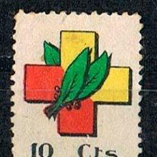 Sellos: SELLO DE ASISTENCIA AL FRENTE Y HOSPITALES, NUEVO. Lote 219080851