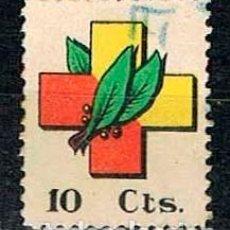 Sellos: SELLO DE ASISTENCIA AL FRENTE Y HOSPITALES, USADO. Lote 130997988