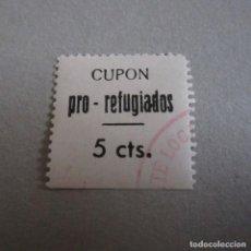 Sellos: GUERRA CIVIL VIÑETA DE LORCA (MURCIA) CUPON PRO REFUGIADOS 5 CTS NEGRO S. BLANCO FESOFI . Lote 131039508