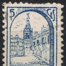 Sellos: [CF4096] SEVILLA 1936, VIÑETA PRO SEVILLA 5C (U). Lote 70177797