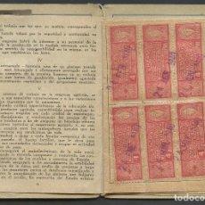 Sellos: GUERRA CIVIL POST, HOJA DE COTIZACIÓN, C.N.S., 14 VIÑETAS, 1940, 1941. Lote 131129952
