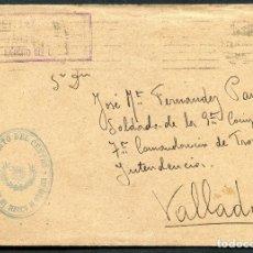 Sellos: GUERRA CIVIL POST, CARTA, EJERCITO DE CENTRO, VALLADOLID 1939. Lote 131295671