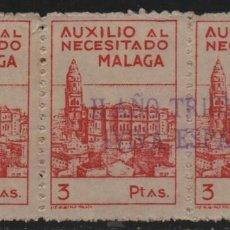 Sellos: MALAGA, 3 PTAS, -AUXILIO AL NECESITADO- TRIO CON SOBRECARGA PATRIOTICA- VER FOTOS. Lote 131319438