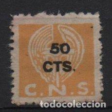 Sellos: C.N.S. 50 CTS. VER FOTO. Lote 131321558