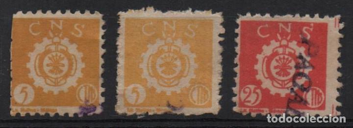GRANADA, C.N.S. 5 CTS.NARANJA- 5 CTS. AMARILLO- 25 CTS, ROSA, VER FOTO (Sellos - España - Guerra Civil - De 1.936 a 1.939 - Usados)