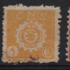 Sellos: GRANADA, C.N.S. 5 CTS.NARANJA- 5 CTS. AMARILLO- 25 CTS, ROSA, VER FOTO. Lote 131321690
