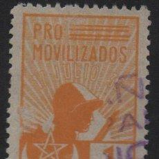 Sellos: MARRUECOS, 1 PTA, PRO-MOVILIZADOS- VER FOTO. Lote 131323074