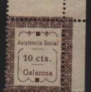 Sellos: GALAROZA,HUELVA-10 CTS, -ASISTENCIA SOCIAL- VER FOTO. Lote 131324414