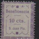Sellos: S.JUAN PTO.,HUELVA-10 CTS, -BENEFICENCIA- VER FOTO. Lote 131324558