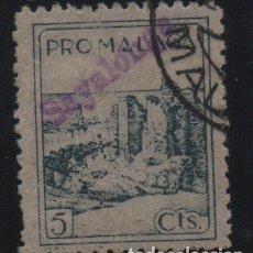 Sellos: SAYALONGA,MALAGA. 5 TCS. ALLEPUZ Nº 1, VER FOTO. Lote 131325114