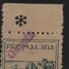 Sellos: GAUCIN, MALAGA. 5 TCS. ALLEPUZ Nº 1, VER FOTO. Lote 131325238