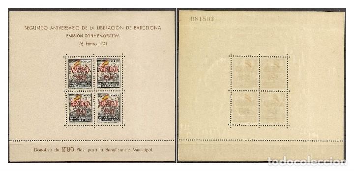 AYUNTAMIENTO DE BARCELONA EDIFIL 31/32*/** MH/MNH NAVIDAD 1941 NL851 (Sellos - España - Guerra Civil - Locales - Nuevos)