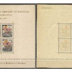 Sellos: AYUNTAMIENTO DE BARCELONA EDIFIL 31/32*/** MH/MNH NAVIDAD 1941 NL851. Lote 131333818