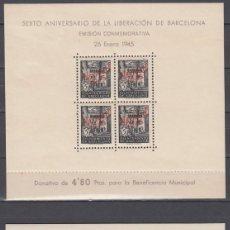 Sellos: BARCELONA, 1945 EDIFIL NE 29 / NE 30 /**/. Lote 131643134