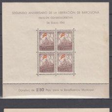 Sellos: BARCELONA, 1941 EDIFIL 29 / 30 /**/. Lote 131647206