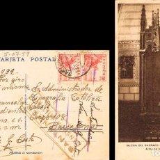 Sellos: CENSURA MILITAR D SANTANDER, TARJETA CIRCULADA DESDE SANTANDER A BARCELONA EL 19-11-1939 CON S.57.99. Lote 131722426