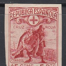 Stamps - ESPAÑA, 1938 EDIFIL Nº 767S /**/, SIN DENTAR. - 131757174