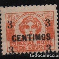 Sellos: ESPECIAL MOVIL DE LUJO, 3 CTS, NUEVO, VER FOTO. Lote 131778578