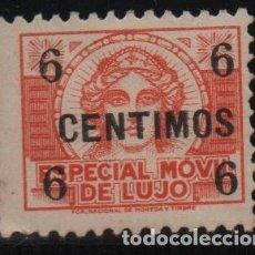 Sellos: ESPECIAL MOVIL DE LUJO, 6 CTS, NUEVO, VER FOTO. Lote 131778638