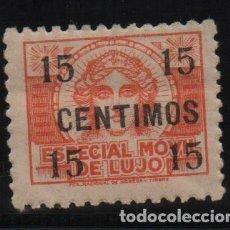 Sellos: ESPECIAL MOVIL DE LUJO, 15 CTS, NUEVO- VER FOTO. Lote 131778750