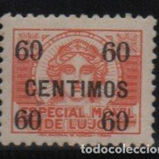 Sellos: ESPECIAL MOVIL DE LUJO, 60 CTS, NUEVO- VER FOTO. Lote 131778782