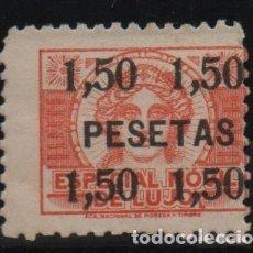 Sellos: ESPECIAL MOVIL DE LUJO, 1,50 PTAS, NUEVO- VER FOTO. Lote 131778870